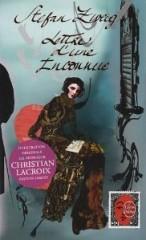 lettre d'une inconnue, stephan zweig, christian lacroix, livre de poche, vita sackville-west