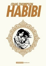 craig thompson,habibi,casterman