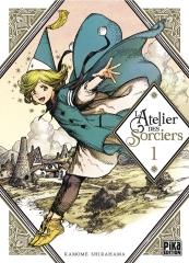 l'atelier des sorciers, kamome Shirahama, manga, pika édition, tome 1, coco la sorcière